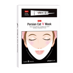 Persian Cat V Mask / 5매
